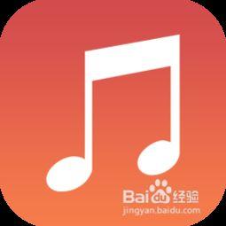 微信群怎么分享歌曲