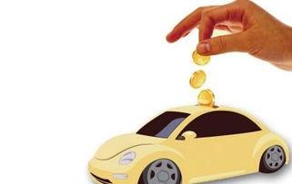 贷款买车怎么分期付款 比一比分期付款与全款提车