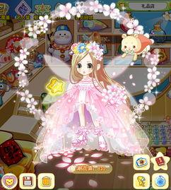奥比岛童梦彩虹魔法时装秀