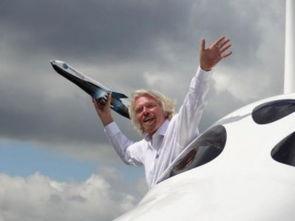 ...司创始人、英国科技大亨理查德.布兰森(Richard Branson)-布兰森 ...