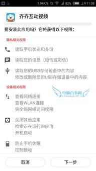 手机QQ直播间在哪 手机QQ直播间怎么进入