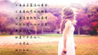 描写爱情的优美段落