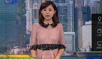凤凰卫视女主播杨舒已婚 6月在昆明举行婚礼