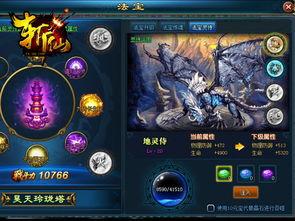 腾讯游戏 斩仙 史诗级资料片天命之战发布