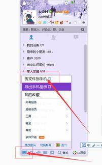苹果手机QQ接收到了朋友传过来的视频文件,下载后我把它保存到了...
