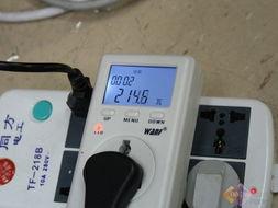 背光调为10时,功耗214.6瓦-全新200Hz四倍速 索尼46HX700新品评测