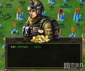 热血红警帝国雄霸天下玩法介绍