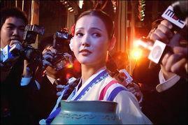万寿台艺术团揭秘 朝鲜 国宝级 美女聚集地
