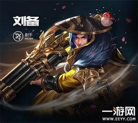 王者荣耀刘备崛起 王者荣耀刘备技能重做改为战士