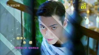 陈伟霆演唱的主题曲《我门》上线3天在QQ音乐、ITUNES音乐下载等...