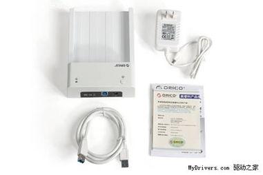 ... ORICO 6518US3卧式硬盘座为你定价