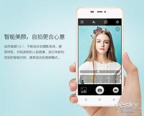 金立S5.1Pro-送女生准喜欢 适合表白送礼手机推荐