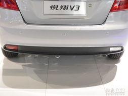 长安汽车 悦翔V3