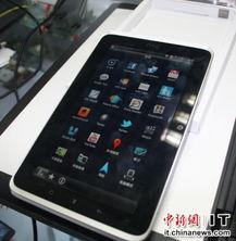 ...配便携7寸屏 HTC首款平板Flyer评测