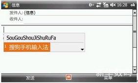 持客户端发起的访问官网行为   5.4... PPC 1.4版本升级日志: