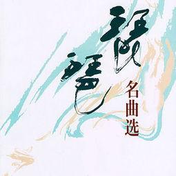 """你知道塞上江南""""银川""""首届伞文化节吗?"""