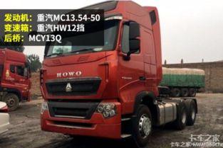 510马力EST现价35.8万六款牵引车导购