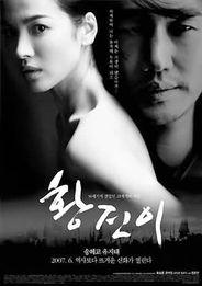 本报综合消息电影《黄真伊》的新版海报在5月1日首次曝光,海报上宋...