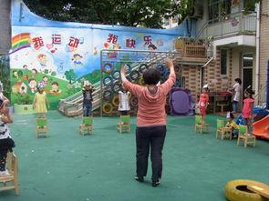 ...二幼 数体结合体育游戏 专题研究之二 -信息详细 荷花池第二幼儿园