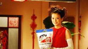 ...鹿产品代言广告视频截图-有律师称邓婕赵薇等代言门众星应负刑责