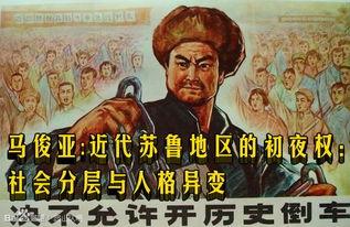 中国农村是一个农民与