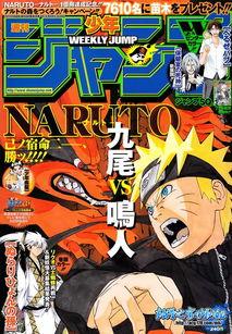 火影忍者 火影 Naruto 497 九尾 卡通动漫 火影忍者 连载第497话 九尾对...