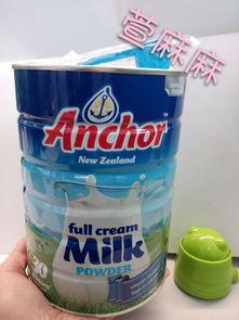 本店在售奶粉:可瑞康,爱他美,... 新西兰超市都有卖的的安全奶粉,...