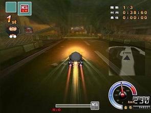 跑跑卡丁车 游戏