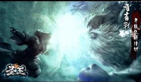 玄记霸绝皇猿-好在天无绝人之路,女神来了!在玄幻小说中除了开挂的男主,女主或...