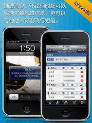 上海浦东机场实时航班查询