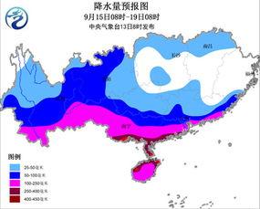 降水量预报图(9月15日08时-17日08时)-海鸥加强为台风 16日或成强...