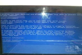 电脑蓝屏是什么原因造成的 解决方法详解