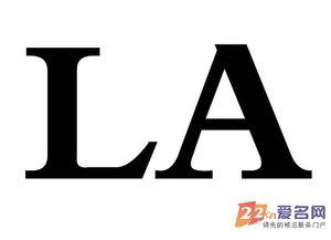 ...元 极品2字母域名LA.com收购价格曝光 -新闻详情页