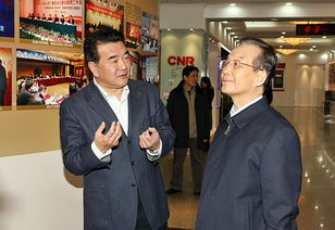 温总理与铁城等中央台老一辈播音员亲切握手