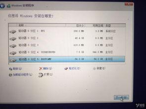 macbook pro安装 win10 无法使用分区 Mac综合讨论区 威锋论坛 威锋网