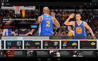 怎么看NBA直播?