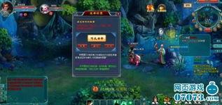 星月神剑游戏截图2