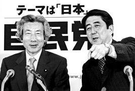...倍晋三(右)在一起本报综合消息 日本首相小泉纯一郎12日说,在明...