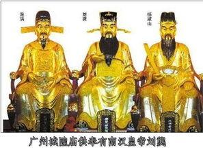 ,有的号称是汉王朝刘姓后裔,有的是在尊汉政治理想下建国.大汉的...
