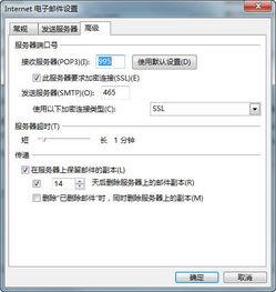 ... 邮件服务器为QQ企业邮箱 响应服务器 501请登录exmail.qq.com修改...