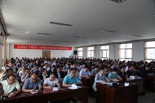 第139期 2015年6月10日 平安区正式启动 三严三实 专题教育 区委书记...