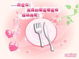 ...2.14情人节搞笑短信祝福大全(图)-2012情人节短信祝福语大全