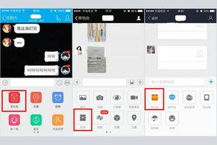 手机QQ/微信/支付宝赠送好友红包聊天窗口-手机抢红包软件哪家强 手...