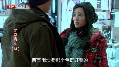 邓家佳舒畅李倩王丽坤 演技好却没有大红的女星