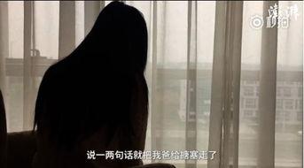 学生称遭性侵产女 警方不予立案 家人申请复议