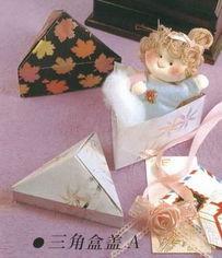 学会折纸盒吧 折纸实例教程 礼品盒系列折法