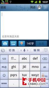 支持群图片接收-支持收发群图片 Android版手机QQ更新