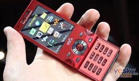 酷狗音乐手机投放功能如何使用?