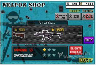 ...ckMan, 至尊火柴人 杀戮战场, 真实武器登场 iPhone游戏 软件讨论...