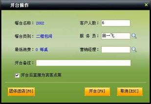 清单查询的服务密码是不是PUK码
